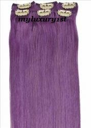Price comparison product image 6 Piece Accent Streaks Purple Highlights Clip in Human Hair Extensions 30 Grams