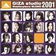GIZA studio Masterpiece BLEND 2001