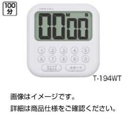 大画面タイマー T-194WT (×10セット)