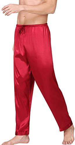 サファリプラスは、ズボンの上にズボンをプラス
