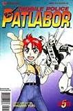 Mobile Police Patlabor Part 1, Edition# 5