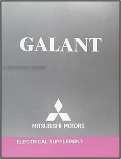 2005 mitsubishi galant wiring diagram manual original: mitsubishi:  amazon com: books