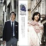 [CD]ドラマ テロワール 韓国盤O.S.T