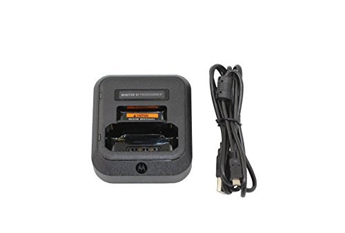 - Motorola Original OEM Minitor VI Pager programming cradle with USB cable RLN6527
