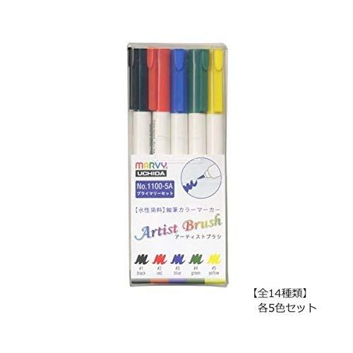 水性染料細筆マーカー アーティストブラシ 5色セット 【全14種の内[1100-5N・ボタニカルセット]です】の商品画像