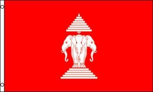 (ALBATROS Old Style Flag of Laos 3 ft x 5 ft ft Elephants Laotian Lao Republic Historic 1952 1975 for Home and Parades, Official Party, All Weather Indoors Outdoors)