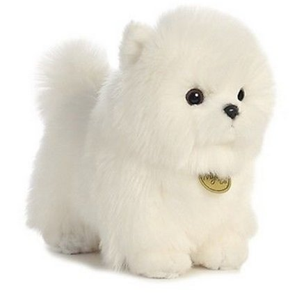 all-seven-new-arrival-pompom-puppy-dog-plush-stuffed-animal-toy-9
