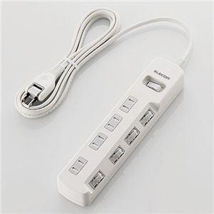 エレコム (まとめ) 一括&個別スイッチ付 雷ガードタップ 2P4個口 ホワイト 2.5m T-K8A-2425WH 1個 (×2セット) B07775JDBV