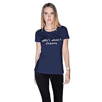 Creo T-Shirt For Women - L, Navy Blue