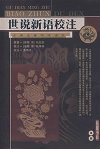 Download Shi School Notes (classic, standard readers) (Paperback) Text fb2 ebook