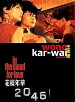 Wong Kar Wai Moments (Deluxe Collector's Edition) 4 disc Boxset