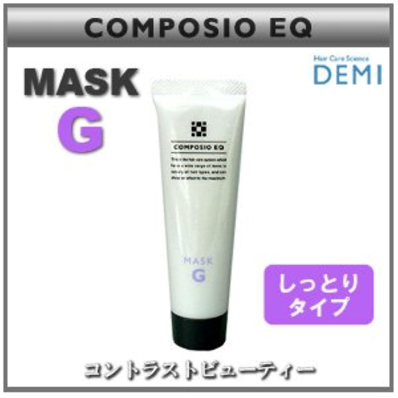 拡張遅れトピック【X2個セット】 デミ コンポジオ EQ マスク G 50g