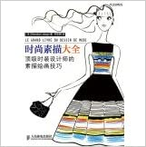 Encyclopedia Of Top Fashion Designer Fashion Sketch Sketch Drawing Skills Chinese Edition Fa Blandine Lelarge 9787115376961 Amazon Com Books