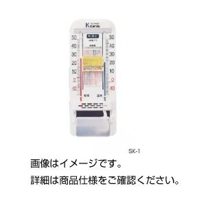 乾湿計 SK-1 ×5セット