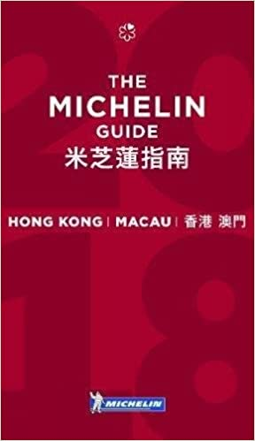 The 11th Anniversary Gala Dinner To Celebrate Michelin Guide