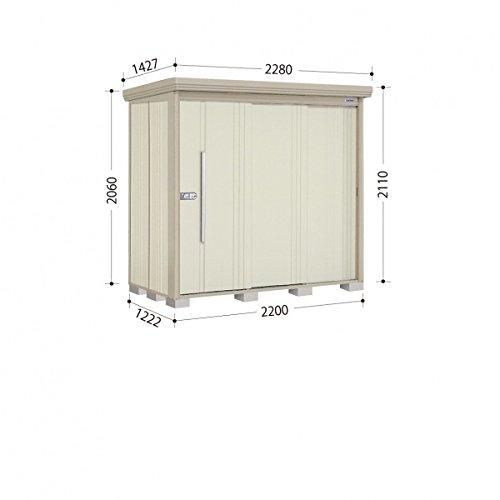 タクボ物置 ND/ストックマン ND-2212 一般型 標準屋根 『屋外用中型大型物置』 ムーンホワイト B00ADLAUME