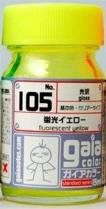 Gaia Color 105 fluorescent yellow (glossy / Clear type ? 15ml Nyubin)