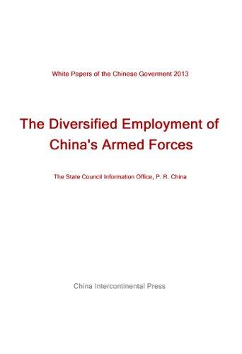 中国武装力量的多样化运用(中国政府白皮书系列)(英文版)