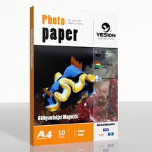 Glossy Inkjet Magnetic Photo Paper A4 8.5x11 (10 Sheets) 680gsm