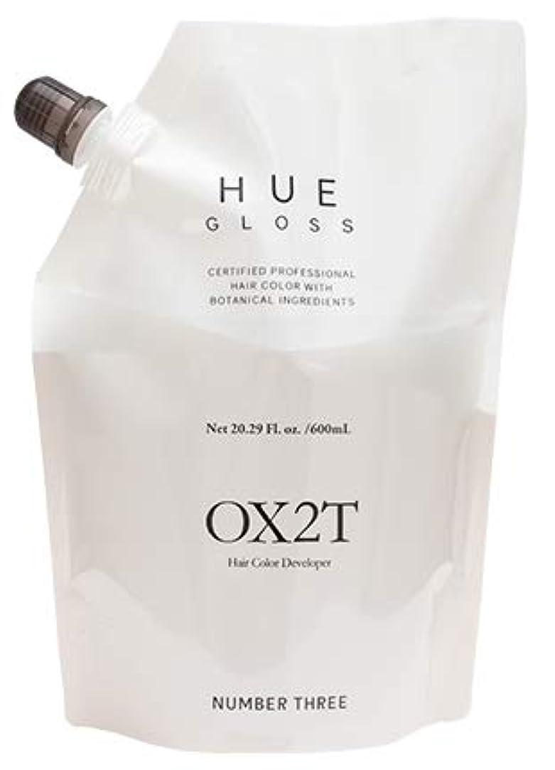 風変わりなライフル属性ナンバースリーヒュウ OX2T 600mL 酸化剤(過酸化水素2%) 第2剤