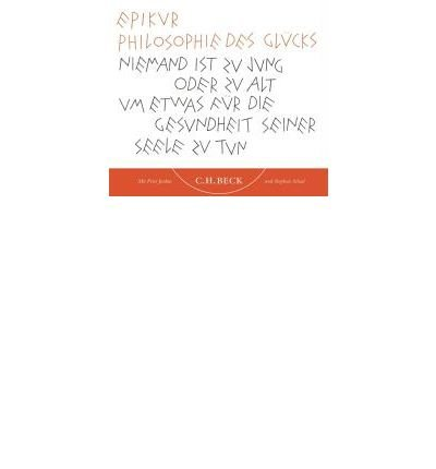 Philosophie des Gl?cks. CD: Niemand ist zu jung oder zu alt um etwas f?r die Gesundheit seiner Seele zu tun (CD-Audio)(German) - Common pdf epub