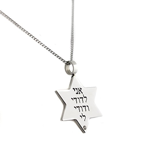 - I Am My Beloved and My Beloved Is Mine Star of David Pendant Necklace - Love Jewelry - Jewish Jewelry