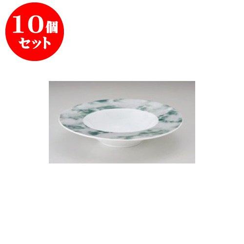 10個セット デリカウェア グリーン オニックス24cm ディープスープボール [24.1 x 4.5cm] 【洋食器 レストラン ホテル カフェ 飲食店 業務用】   B01M4S9VK3