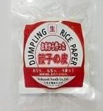 【小林生麺】米粉で作った餃子の皮(2個より承ります)