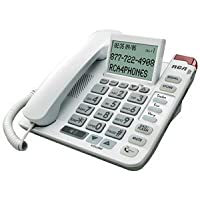 High Volume 40 dB Large Big Button Telephones For Who May Have Age-Related Eye(s) Or And Ear Problems