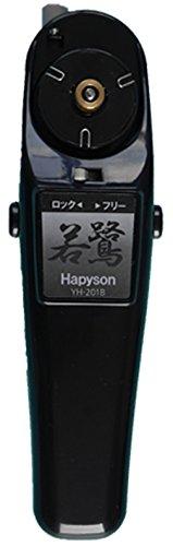 ハピソン(Hapyson) リール ワカサギ電動リール YH-201B-K ブラックの商品画像