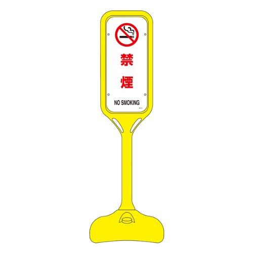 埋設標識シート 「 水道管注意 」 150mm×100m 埋設-16W B00GWY7RBI