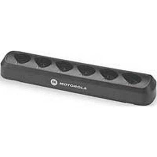 Motorola Multi-Unit Charger - Black by Motorola Solutions