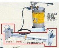 ピカ アルミ製水圧ジャッキ本体(標準型) 57~86 B075JDRJJQ