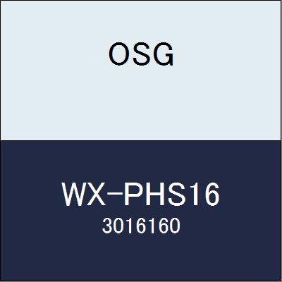 OSG エンドミル WX-PHS16 商品番号 3016160