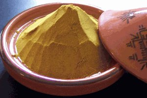 - Ras El Hanout 4.0 Oz By Zamouri Spices