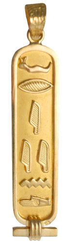 Egyptian Cartouche Pendant - Discoveries Egyptian Imports - Personalized 14K Gold Cartouche - 1-Sided Custom Pendant - Made in Egypt - Size: Large
