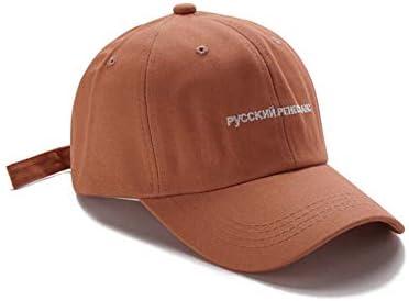帽子 レディース メンズ カーブキャップ 日焼け対策 熱中症 UV対策 ベースボール ワークキャンプ 紫外線カット アウトドア 全五色 サイズ調節可能 つば広 ランニング 男女兼用