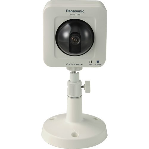 Panasonic WVST165 H.264 Pan-Tilt High Definition Network Camera