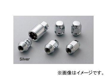 無限 ホイールナット&ロックセット 08181-MZ3-K0S0-S シルバー B00A7LKUB6