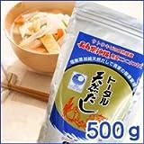 100%天然のダシ トータル天然だし 500g×3袋 沖縄 調味料