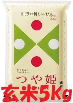 令和元年産 新米 山形県産 つや姫 玄米 5kg