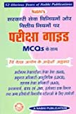 Examination Guide With Multiple Choice Questions MCQs on Government Service Regulations and Financial Rules In Hindi