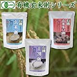 Organic brown rice red bean soup 200g input X20 pieces set (1cs) (organic JAS domestic brown rice red bean used) (instant retort rice porridge) (Kojima Foods Organic organic)