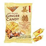 Ginger Candy , 100 % Natural , Soft Chew Ginger Candy , 13.2 oz.(375 g) (In 3 Packs) by Prince Of Peace