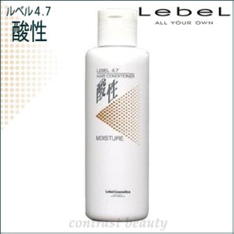 飲食店従事する不調和【X2個セット】 ルベル/LebeL 4.7酸性 モイスチャーコンディショナー 250ml