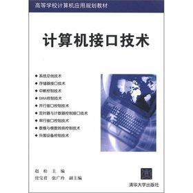 Read Online Computer interface technology PDF