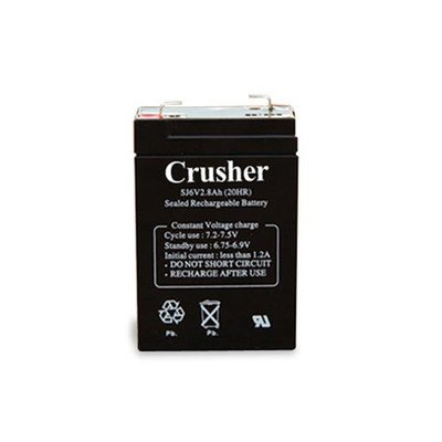 Heater Sports Crusher 4 Hour Rechargeable Battery by Heater Sports