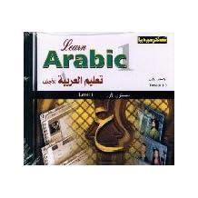 Learn Arabic Level 1