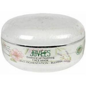 Anti Pigmentation Face Cream - 5