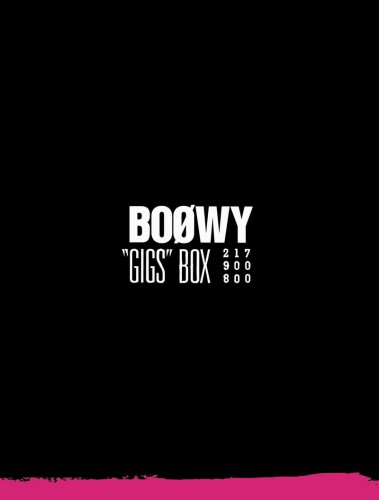 "BOOWY/ ""GIGS""BOX<8枚組> [限定版]"